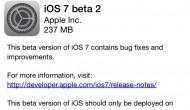 Вышла iOS 7 Beta 2 для iPhone и iPad