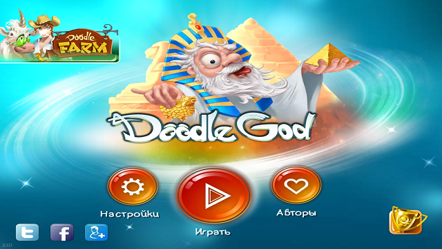 Обзор: Doodle God