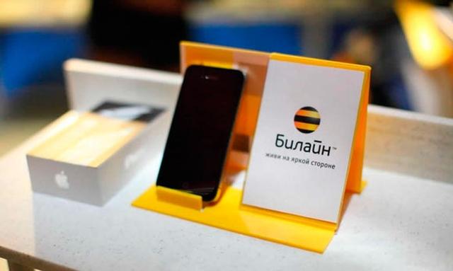 «Билайн» расторг контракт с Apple на поставку iPhone в России
