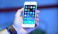 iOS 7 beta 4 выйдет сегодня вечером