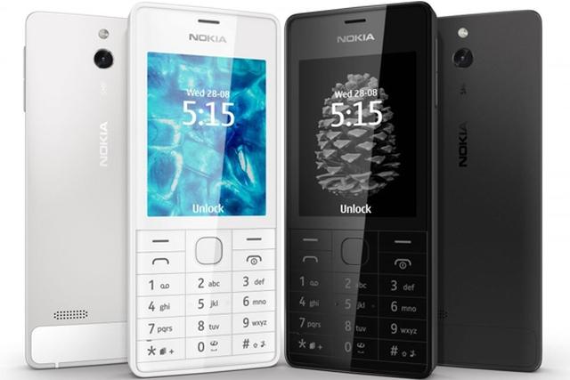 Nokia представила новый телефон Nokia 515