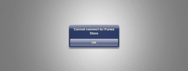 Проблемы с App Store продолжаются?