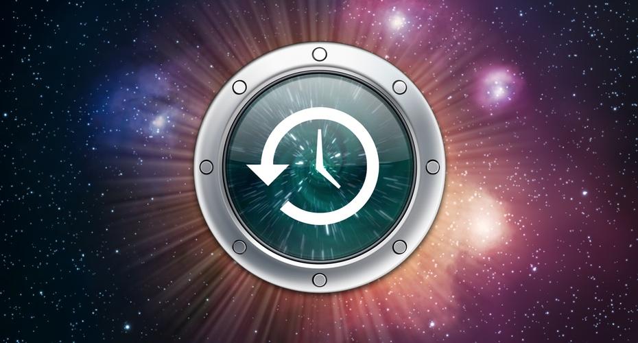 Как удалить файл из Time Machine