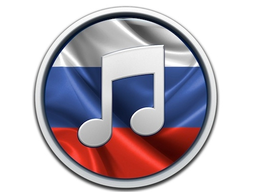 Apple запустила партнерскую программу iTunes