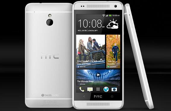 HTC выкупает мобильные телефоны конкурентов