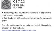 Вышло обновление iOS7.0.2