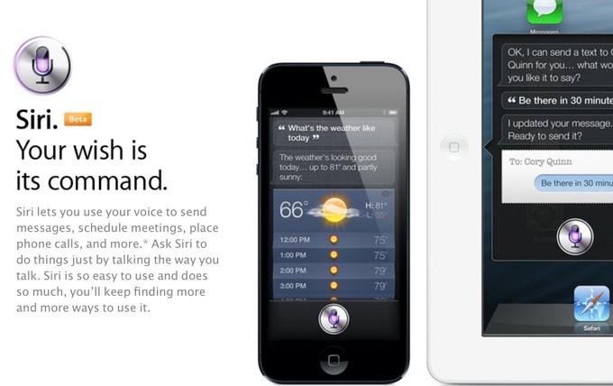 Siri больше не beta