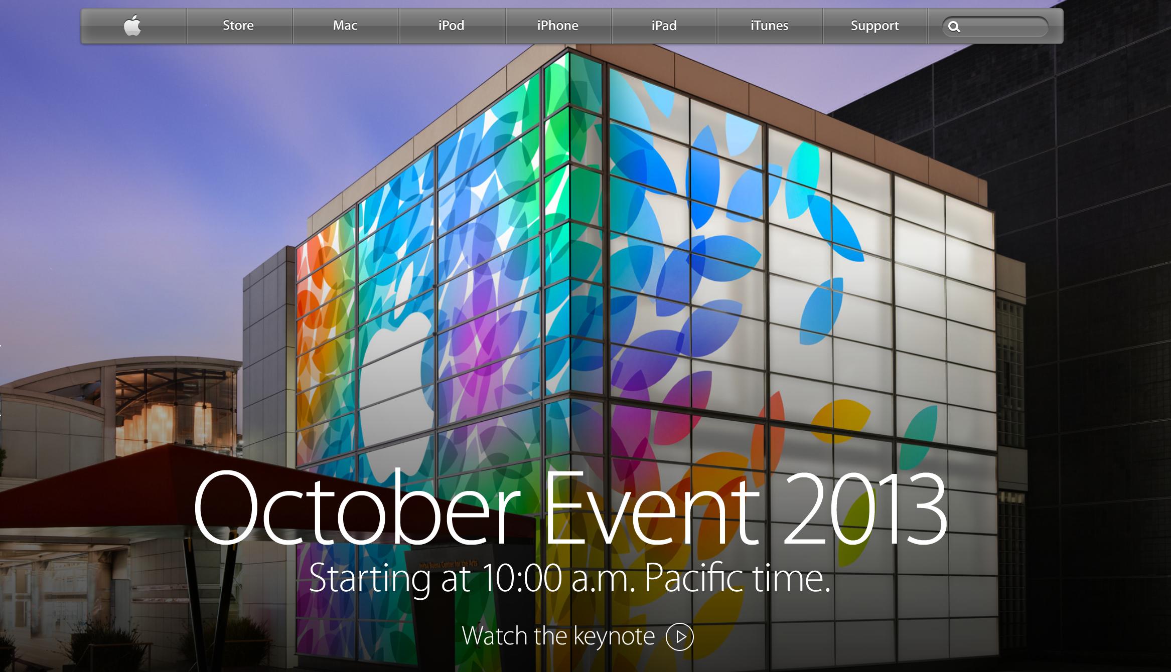 Apple проведет прямую трансляцию с Yerba Buena Center