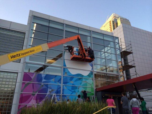 Apple готовит Yerba Buena Center к презентации 22 октября