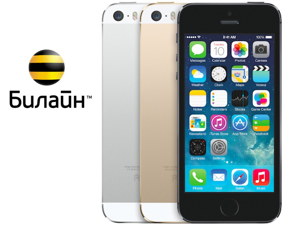 «Билайн» подписал контракт с Apple на продажу новых iPhone 5c/5s