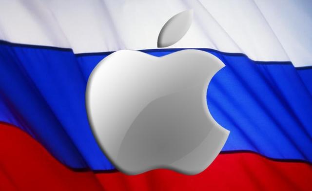 Apple регистрирует в России торговые марки «Яблоко» и «Эппл»