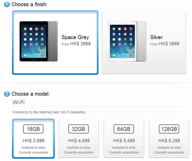 В Гонконге раскупили первую партию iPad Air