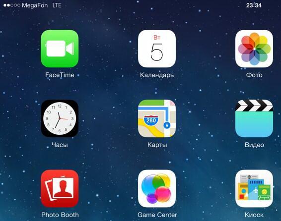 iPad Air получил поддержку LTE в России
