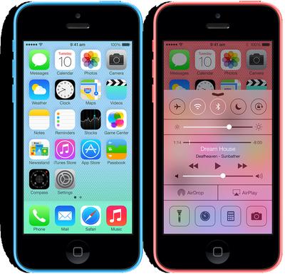 Apple выпустила iOS 7.0.5