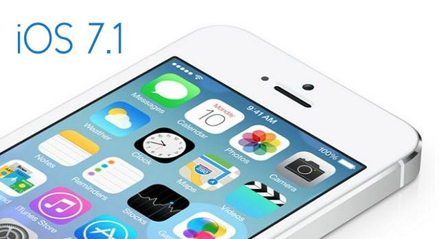 Apple выпустила финальную версию iOS 7.1