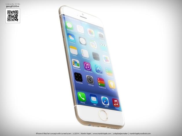 iPhone-6-ecran-bordures-00 (1)