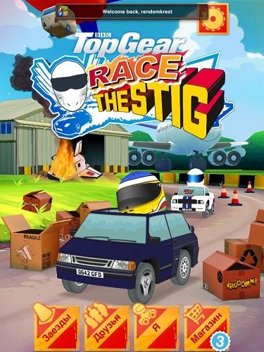 Обзор Race the Stig. Осторожнее на дорогах