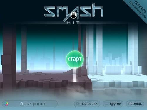 Обзор Smash Hit. Бьем стекла