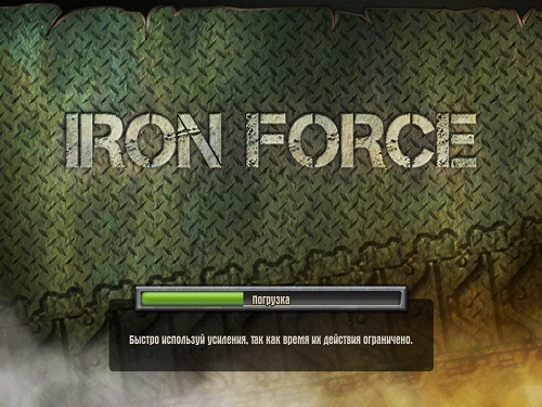 Обзор Iron Force. Крутые танки