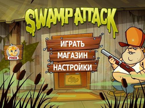 Обзор Swamp. Охраняем дом от злобных крокодилов