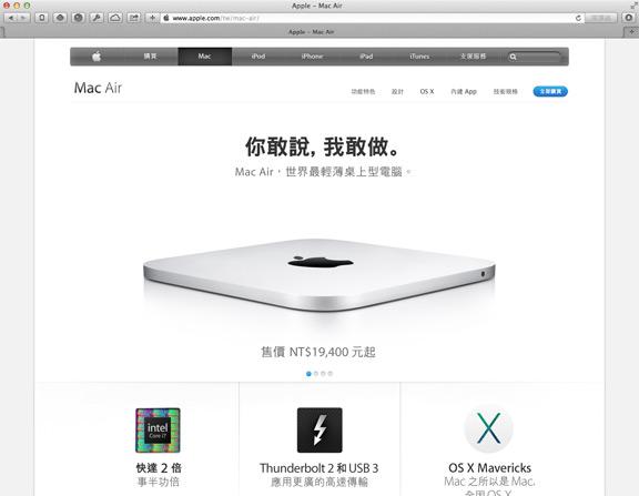 Apple снижает цены на Mac mini