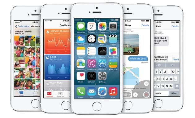 iOS 8 beta 4 выйдет в следующий понедельник