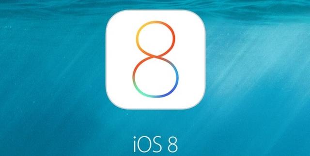 Apple выпустила iOS 8 beta 4