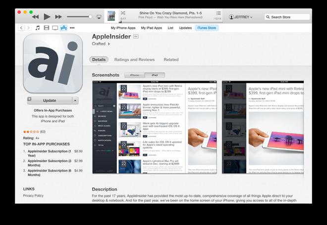 OS X Yosemite Public Beta 2  доступна для загрузки