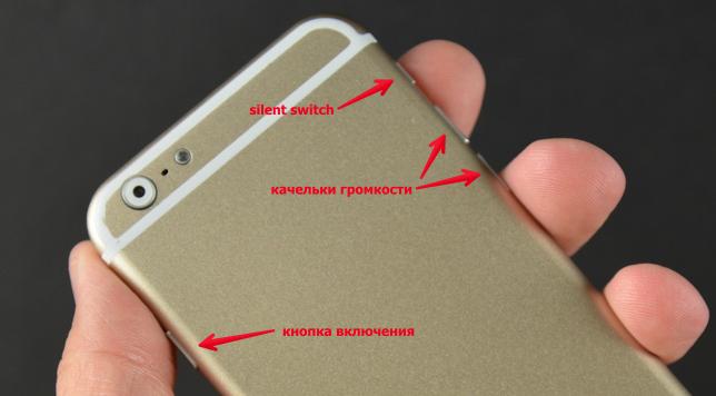 В iPhone 6 кнопку блокировки поставят на боковой панели