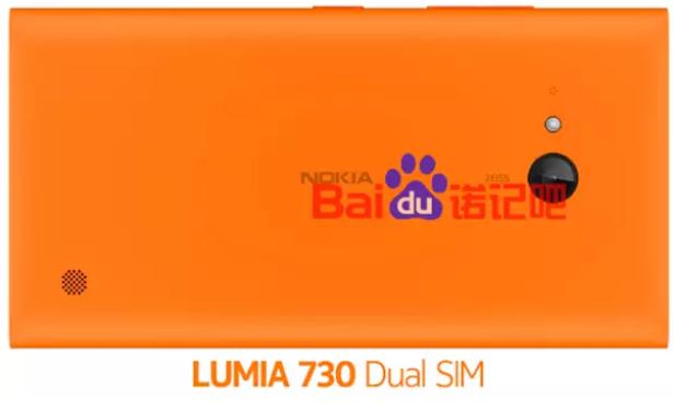 Microsoft приглашает на презентацию новых смартфонов Lumia