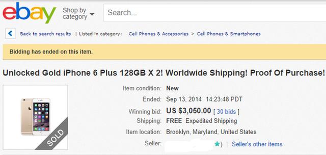 Стоимость iPhone 6 Plus на eBay