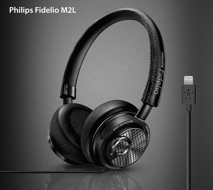Philips выпустила наушники с кабелем Lightning