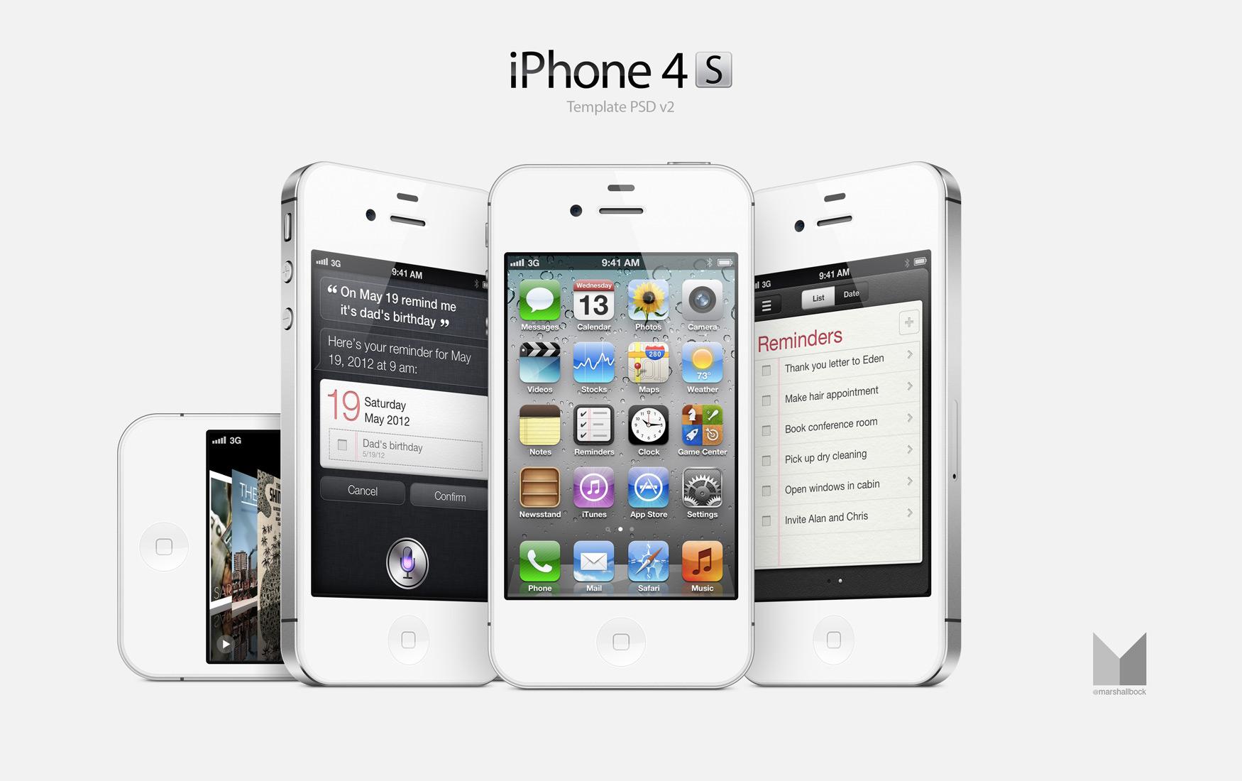 iPhone 4S не стоит обновлять к iOS 8