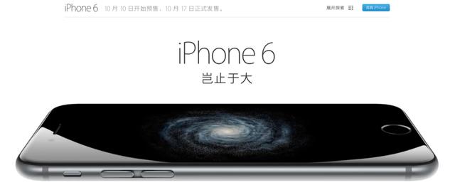 В Китае раскупили по предзаказам 4 млн iPhone 6 и iPhone 6 Plus