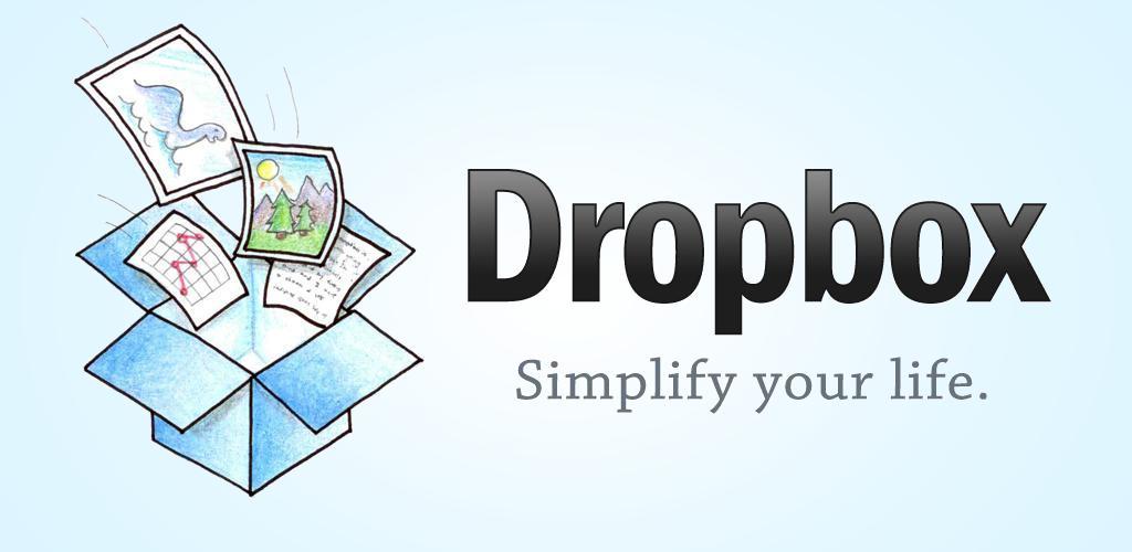 Dropbox взломали — меняйте пароль