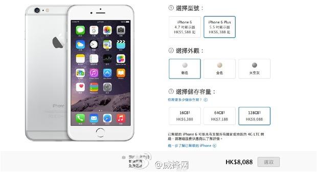 В Китае оформили 10 млн предзаказов на новые iPhone