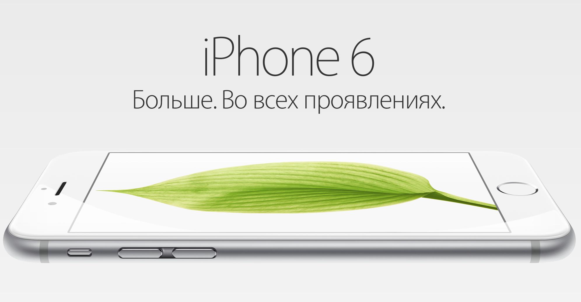 В России наблюдается дефицит новых iPhone