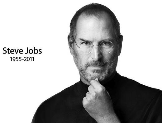 Тим Кук попросил сотрудников почтить память Стива Джобс