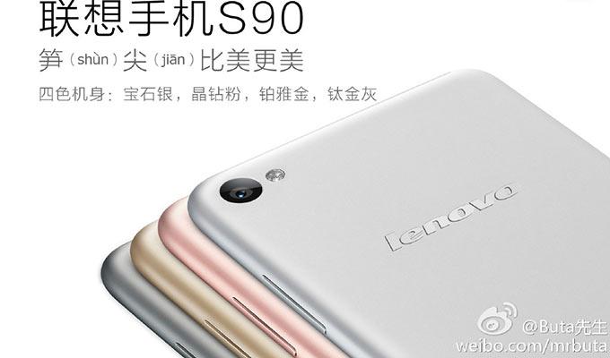 Lenovo выпускает полную копию iPhone 6