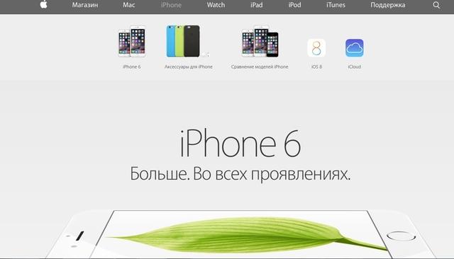 Apple подняла цены на iPhone, iPad и Mac в России