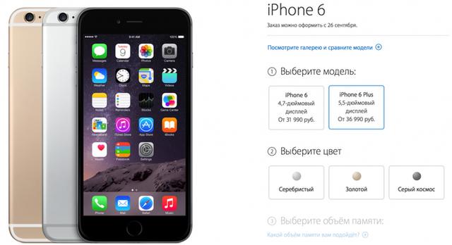 Техника Apple в России подорожает в декабре