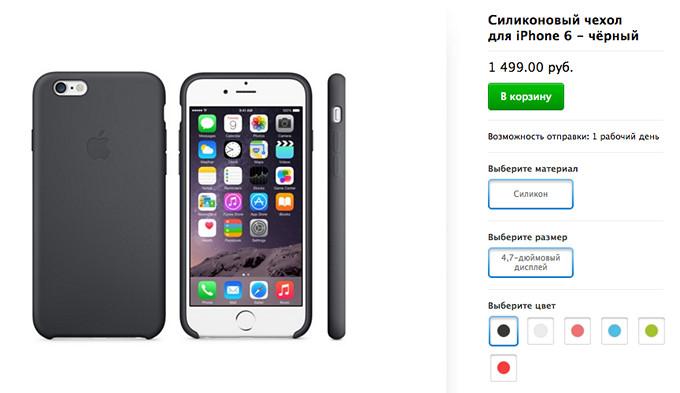 iphone-case-1