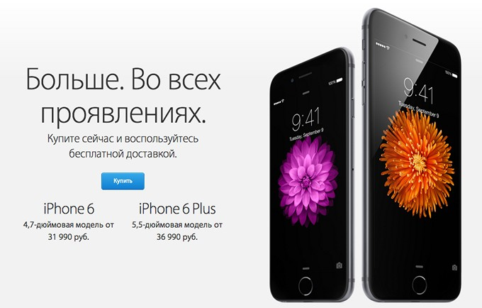 Россия — отличный рынок для скупки техники и аксессуаров Apple