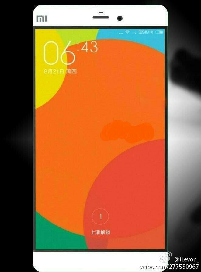 Xiaomi может показать первый безрамочный смартфон