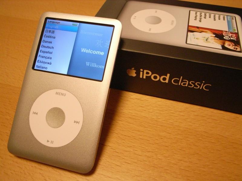 Новое видео на нашем канале: Этот день в истории Apple - iPod