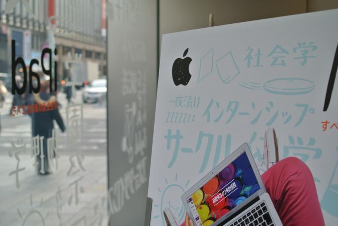 Apple построит исследовательский центр в Японии