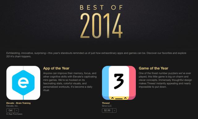 Лучшее в iTunes Store по версии Apple