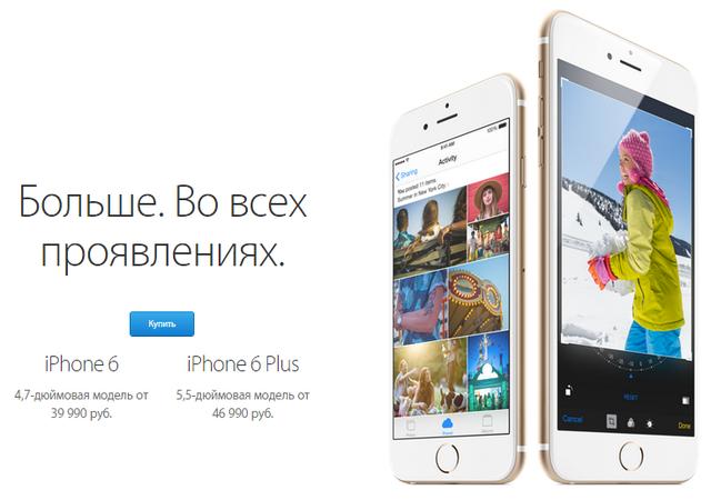В России опять может подорожать техника Apple