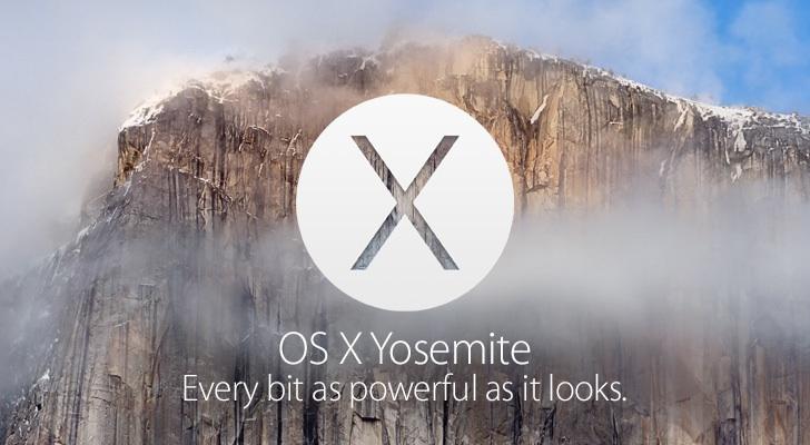 Apple выпустила обновление для Mac, с устранением серьезной угрозы