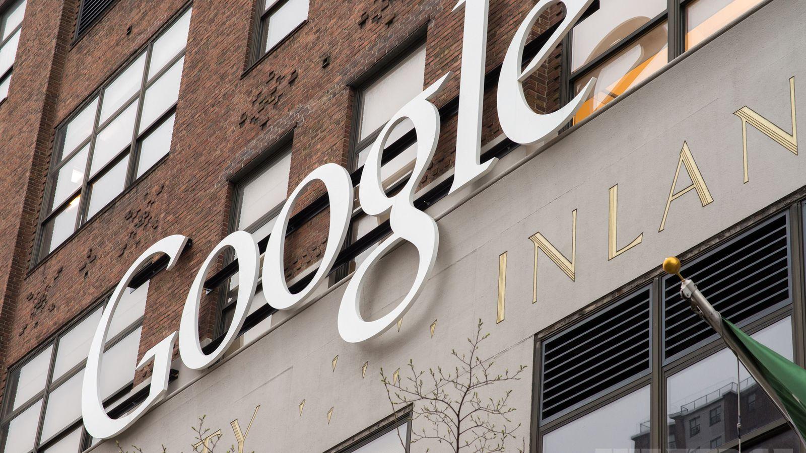 Результаты Google за квартал